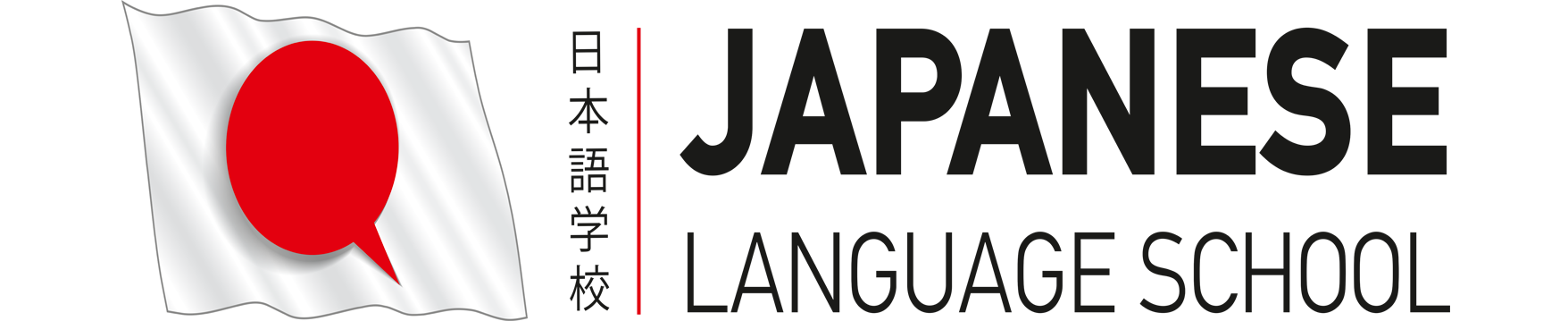 Japanese-Lessons